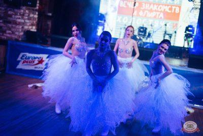 Вечеринка «Холостяки и холостячки», 8 февраля 2020 - Ресторан «Максимилианс» Екатеринбург - 12