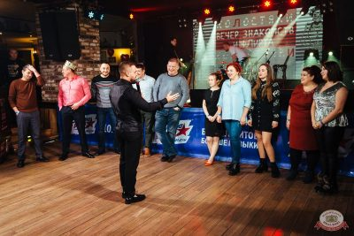 Вечеринка «Холостяки и холостячки», 8 февраля 2020 - Ресторан «Максимилианс» Екатеринбург - 13