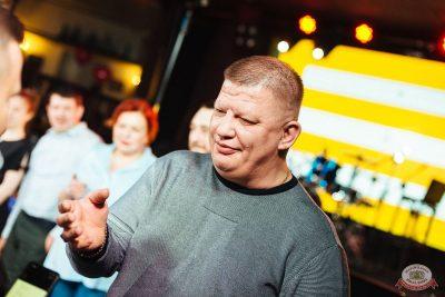 Вечеринка «Холостяки и холостячки», 8 февраля 2020 - Ресторан «Максимилианс» Екатеринбург - 15