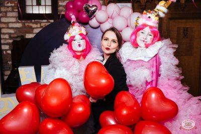 Вечеринка «Холостяки и холостячки», 8 февраля 2020 - Ресторан «Максимилианс» Екатеринбург - 2
