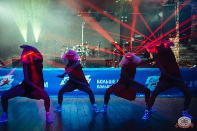 Вечеринка «Холостяки и холостячки», 8 февраля 2020 - Ресторан «Максимилианс» Екатеринбург - 21
