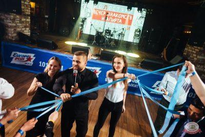 Вечеринка «Холостяки и холостячки», 8 февраля 2020 - Ресторан «Максимилианс» Екатеринбург - 22