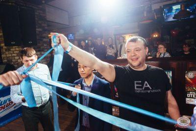 Вечеринка «Холостяки и холостячки», 8 февраля 2020 - Ресторан «Максимилианс» Екатеринбург - 23
