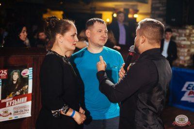 Вечеринка «Холостяки и холостячки», 8 февраля 2020 - Ресторан «Максимилианс» Екатеринбург - 25