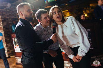 Вечеринка «Холостяки и холостячки», 8 февраля 2020 - Ресторан «Максимилианс» Екатеринбург - 27