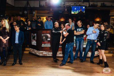 Вечеринка «Холостяки и холостячки», 8 февраля 2020 - Ресторан «Максимилианс» Екатеринбург - 29