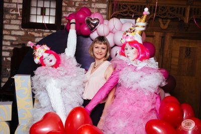 Вечеринка «Холостяки и холостячки», 8 февраля 2020 - Ресторан «Максимилианс» Екатеринбург - 3