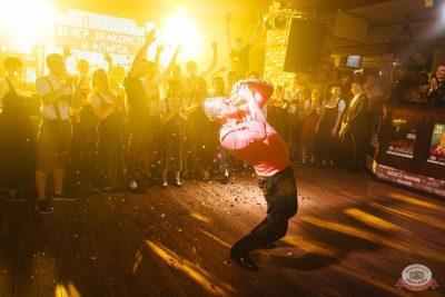 Вечеринка «Холостяки и холостячки», 8 февраля 2020 - Ресторан «Максимилианс» Екатеринбург - 31