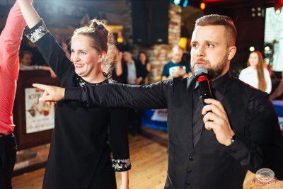 Вечеринка «Холостяки и холостячки», 8 февраля 2020 - Ресторан «Максимилианс» Екатеринбург - 38