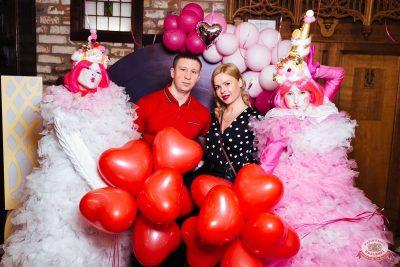 Вечеринка «Холостяки и холостячки», 8 февраля 2020 - Ресторан «Максимилианс» Екатеринбург - 4