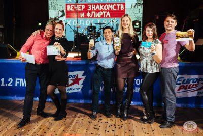 Вечеринка «Холостяки и холостячки», 8 февраля 2020 - Ресторан «Максимилианс» Екатеринбург - 40