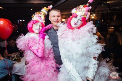 Вечеринка «Холостяки и холостячки», 8 февраля 2020 - Ресторан «Максимилианс» Екатеринбург - 43