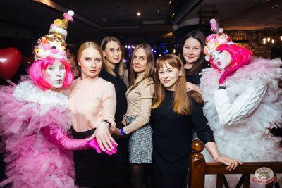Вечеринка «Холостяки и холостячки», 8 февраля 2020 - Ресторан «Максимилианс» Екатеринбург - 44