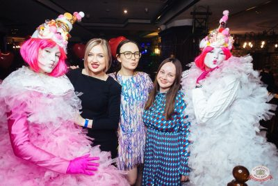 Вечеринка «Холостяки и холостячки», 8 февраля 2020 - Ресторан «Максимилианс» Екатеринбург - 47