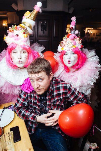 Вечеринка «Холостяки и холостячки», 8 февраля 2020 - Ресторан «Максимилианс» Екатеринбург - 48