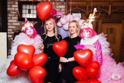 Вечеринка «Холостяки и холостячки», 8 февраля 2020 - Ресторан «Максимилианс» Екатеринбург - 5