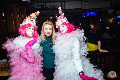 Вечеринка «Холостяки и холостячки», 8 февраля 2020 - Ресторан «Максимилианс» Екатеринбург - 50