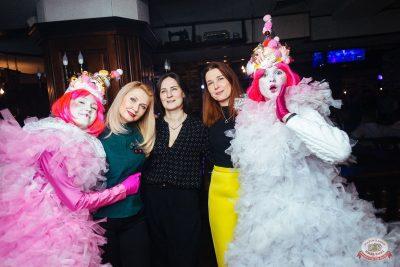Вечеринка «Холостяки и холостячки», 8 февраля 2020 - Ресторан «Максимилианс» Екатеринбург - 51