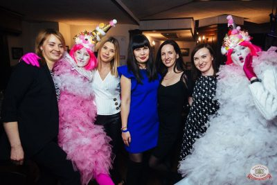 Вечеринка «Холостяки и холостячки», 8 февраля 2020 - Ресторан «Максимилианс» Екатеринбург - 53