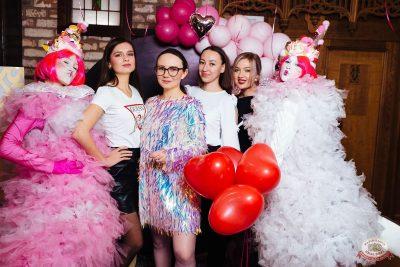 Вечеринка «Холостяки и холостячки», 8 февраля 2020 - Ресторан «Максимилианс» Екатеринбург - 6