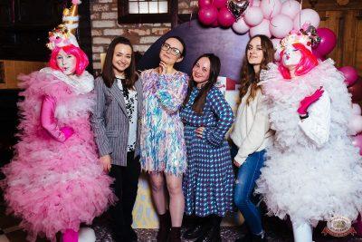 Вечеринка «Холостяки и холостячки», 8 февраля 2020 - Ресторан «Максимилианс» Екатеринбург - 7