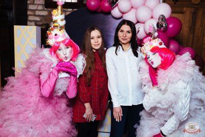 Вечеринка «Холостяки и холостячки», 8 февраля 2020 - Ресторан «Максимилианс» Екатеринбург - 9