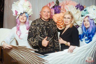 Вечеринка «Холостяки и холостячки», 9 ноября 2019 - Ресторан «Максимилианс» Екатеринбург - 1