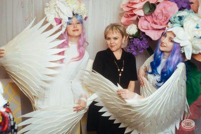 Вечеринка «Холостяки и холостячки», 9 ноября 2019 - Ресторан «Максимилианс» Екатеринбург - 12