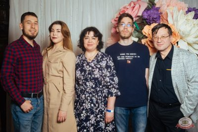 Вечеринка «Холостяки и холостячки», 9 ноября 2019 - Ресторан «Максимилианс» Екатеринбург - 19