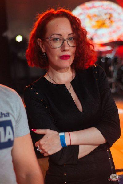 Вечеринка «Холостяки и холостячки», 9 ноября 2019 - Ресторан «Максимилианс» Екатеринбург - 23