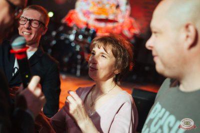 Вечеринка «Холостяки и холостячки», 9 ноября 2019 - Ресторан «Максимилианс» Екатеринбург - 24