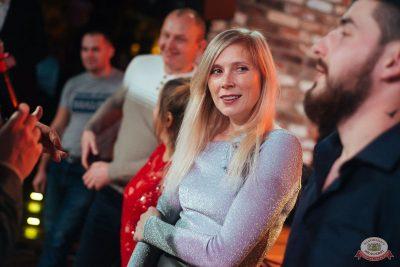 Вечеринка «Холостяки и холостячки», 9 ноября 2019 - Ресторан «Максимилианс» Екатеринбург - 26
