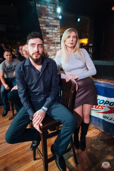 Вечеринка «Холостяки и холостячки», 9 ноября 2019 - Ресторан «Максимилианс» Екатеринбург - 28