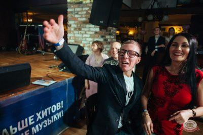 Вечеринка «Холостяки и холостячки», 9 ноября 2019 - Ресторан «Максимилианс» Екатеринбург - 31