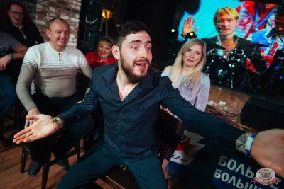 Вечеринка «Холостяки и холостячки», 9 ноября 2019 - Ресторан «Максимилианс» Екатеринбург - 35