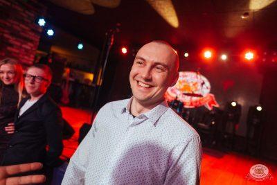 Вечеринка «Холостяки и холостячки», 9 ноября 2019 - Ресторан «Максимилианс» Екатеринбург - 38