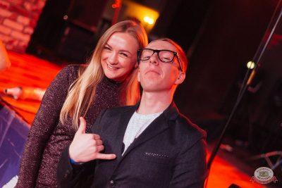 Вечеринка «Холостяки и холостячки», 9 ноября 2019 - Ресторан «Максимилианс» Екатеринбург - 43