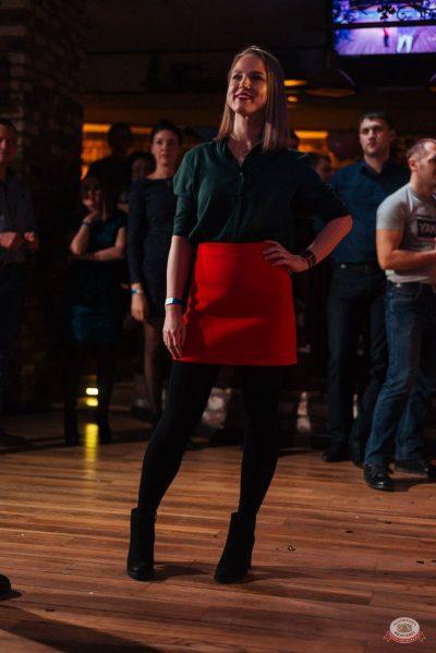 Вечеринка «Холостяки и холостячки», 9 ноября 2019 - Ресторан «Максимилианс» Екатеринбург - 51