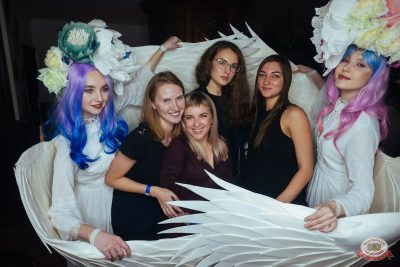 Вечеринка «Холостяки и холостячки», 9 ноября 2019 - Ресторан «Максимилианс» Екатеринбург - 62
