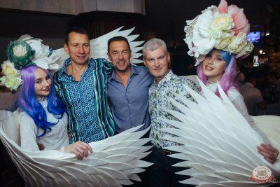 Вечеринка «Холостяки и холостячки», 9 ноября 2019 - Ресторан «Максимилианс» Екатеринбург - 63