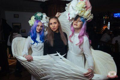 Вечеринка «Холостяки и холостячки», 9 ноября 2019 - Ресторан «Максимилианс» Екатеринбург - 64