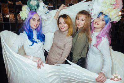 Вечеринка «Холостяки и холостячки», 9 ноября 2019 - Ресторан «Максимилианс» Екатеринбург - 73