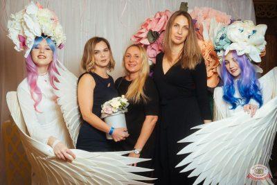 Вечеринка «Холостяки и холостячки», 9 ноября 2019 - Ресторан «Максимилианс» Екатеринбург - 8
