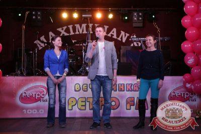 Вечеринка «Ретро FM», 13 декабря 2015 - Ресторан «Максимилианс» Екатеринбург - 11
