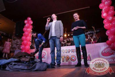 Вечеринка «Ретро FM», 13 декабря 2015 - Ресторан «Максимилианс» Екатеринбург - 12