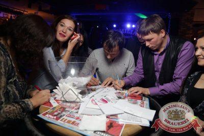 Вечеринка «Ретро FM», 13 декабря 2015 - Ресторан «Максимилианс» Екатеринбург - 17