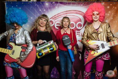 «Вечеринка Ретро FM», 15 февраля 2020 - Ресторан «Максимилианс» Екатеринбург - 1