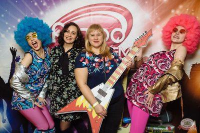«Вечеринка Ретро FM», 15 февраля 2020 - Ресторан «Максимилианс» Екатеринбург - 12