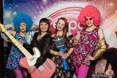 «Вечеринка Ретро FM», 15 февраля 2020 - Ресторан «Максимилианс» Екатеринбург - 13