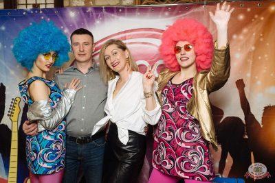 «Вечеринка Ретро FM», 15 февраля 2020 - Ресторан «Максимилианс» Екатеринбург - 14
